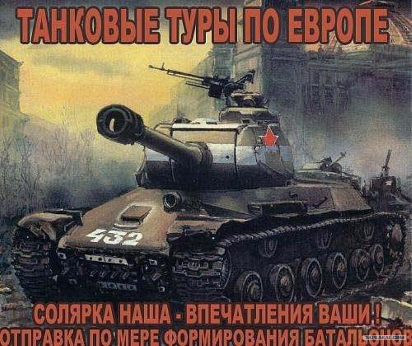 танк2846108.jpg