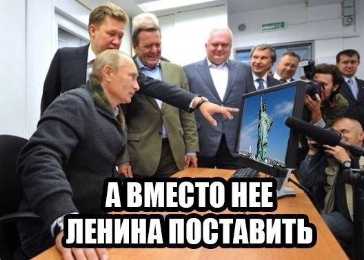 россия-США-ленин-песочница-1105539.jpeg