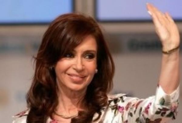 Аргентина.jpg