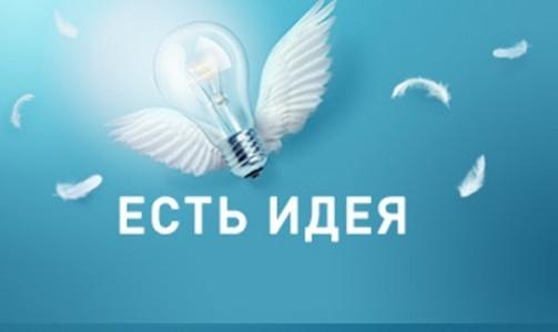 Идеи и предложения от Алуштинцев