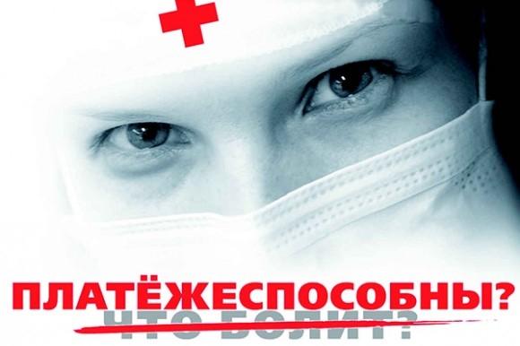 Поликлиники ульяновск регистратура телефон