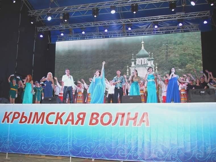 Крымские волны конкурс