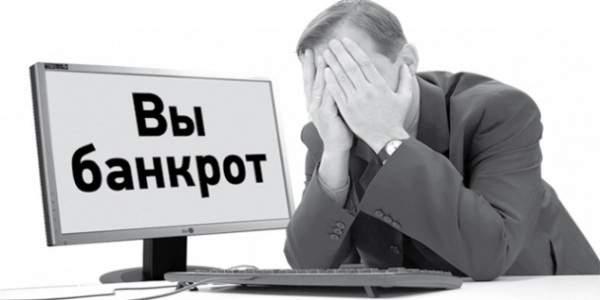 Банкротство ип пошаговая инструкция 2016 год