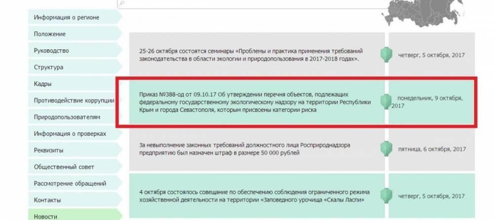 Постановка автомобиля на учет в ГИБДД Регистрация авто в