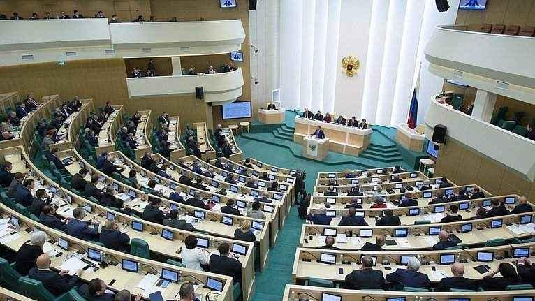 Совет федерации, обновлённая версия сайта