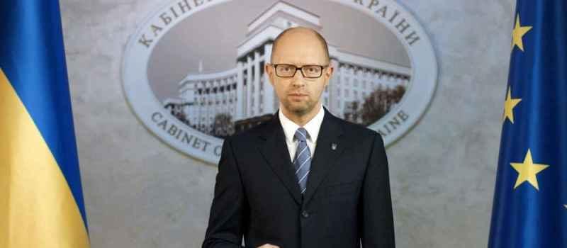 Арсения Яценюка нашли мёртвым у себя на даче