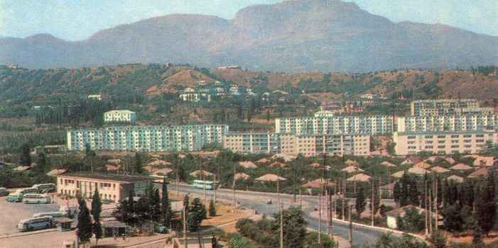 Фотографии Алушты 1953-1990