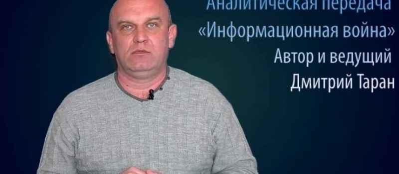 Курсы Дмитрия Тарана в Алуште. Тема: ораторское дело как управленческая дисциплина