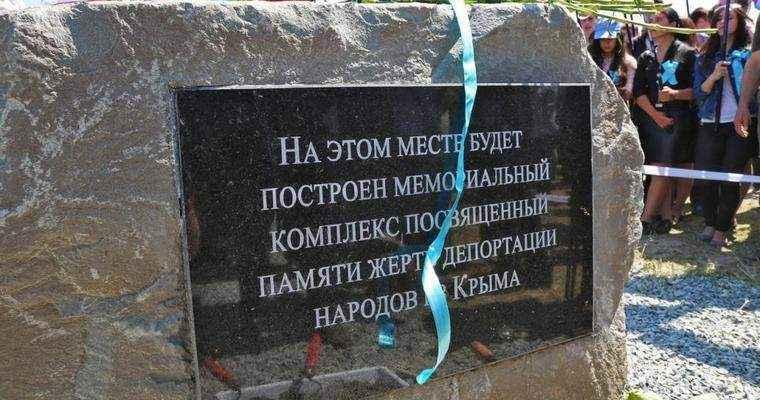 В Крыму установят памятник жертвам депортации