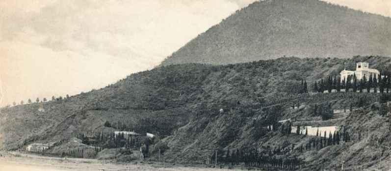 Исторические фото Алушты 1900-1945 годы