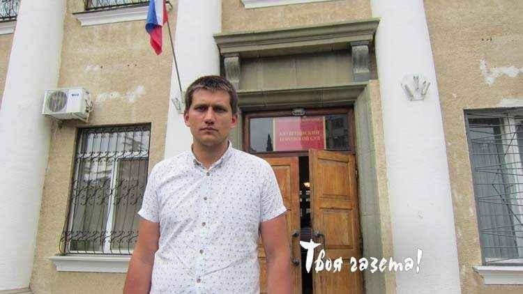 На волю из Алуштинской тюрьмы вышел Павел Степанченко