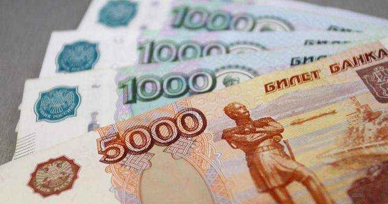В Крыму компенсация для  инвалидов ВОВ составит 150 тысяч рублей