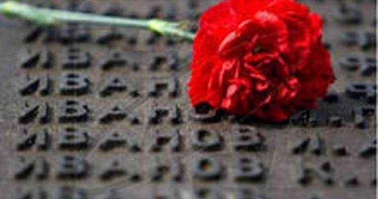 22 июня в Алуште пройдет День памяти и скорби