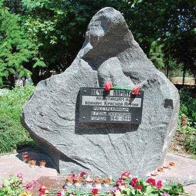 Алушта почтила память воинов, погибших в Великой отечественной войне