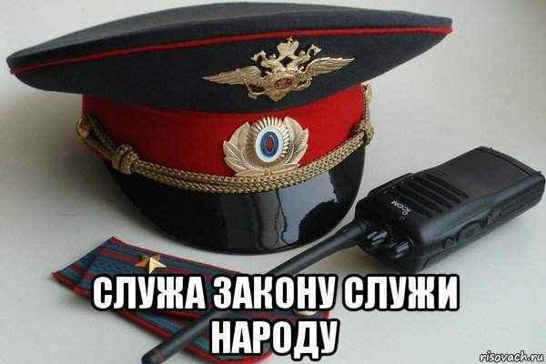 Разговор Гражданина СССР с ДПС рф