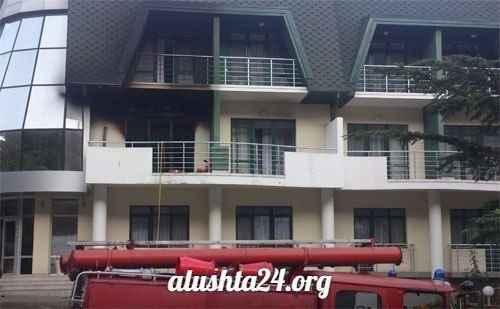 Пожар в алуштинском пансионате