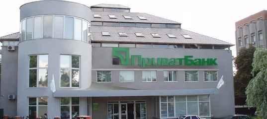 Офисы приватбанка в Крыму продадут все