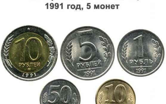 Евгений Спицын Как ГКЧП рушили СССР Хотели правду? Вот вам