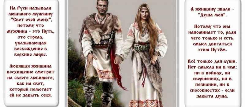 Перегибы в образовании отражаются на гармонии Мужского и Женского.