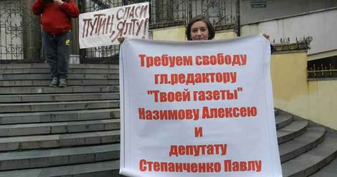 Путина просят спасти Ялту от жулья