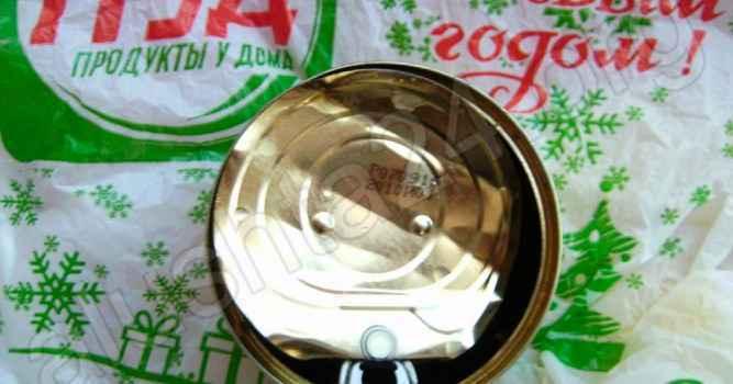 В магазине на автовокзале в Алуште продается просроченная печень трески