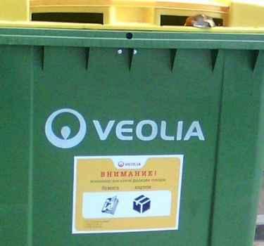 Раздельный сбор   отходов  в Ялте ,набережная города