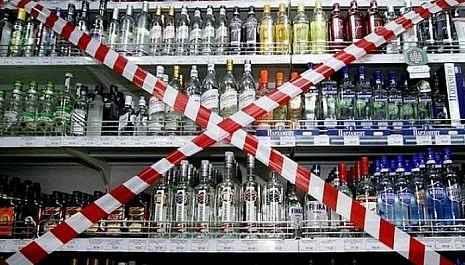 Правоохранители изъяли у алуштинского предпринимателя почти полтонны алкоголя