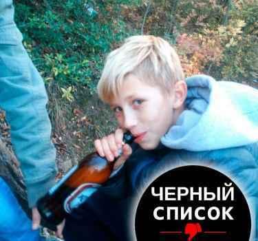 Алуштинские школьники-алкоголики