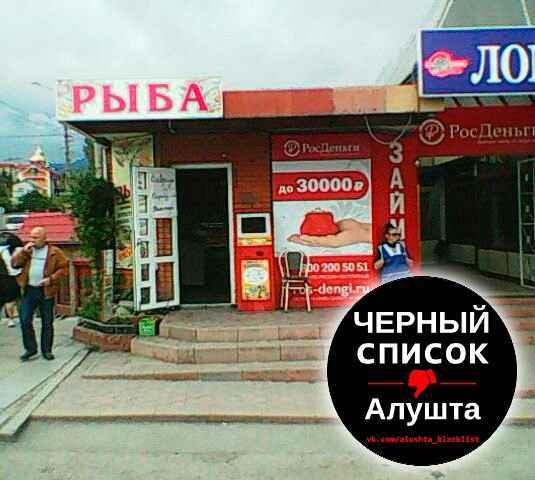 СЭС, наведите порядок в рыбном магазине на Первомайской!
