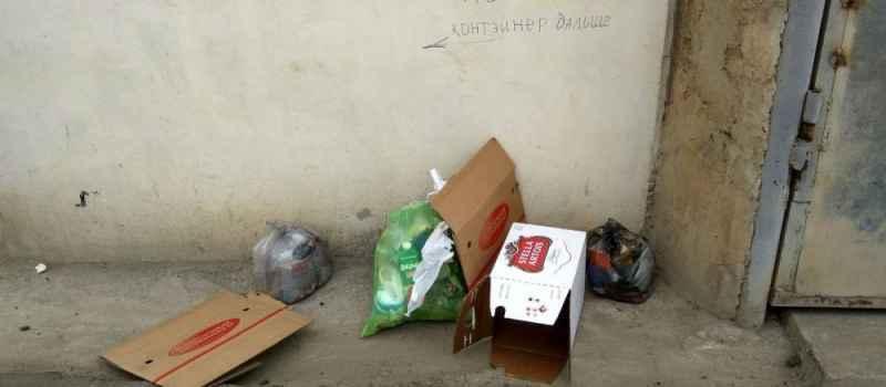 Отношение Алуштинцев к чистоте
