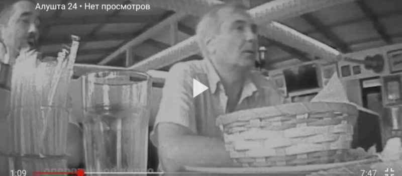 Назимов и Степанченко: результаты расследования уголовного дела в Алуште