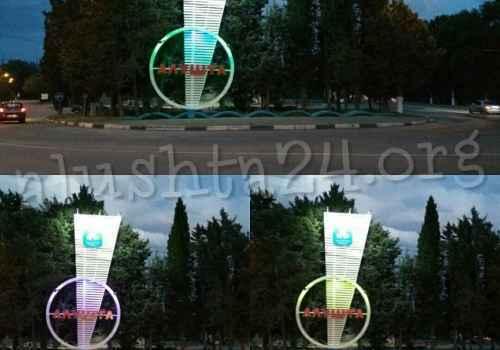 Горсовет Алушты установил подсветку знака на въезде в город