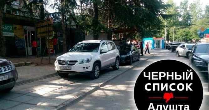 На улице Ялтинской автовладельцы паркуют свой транспорт на тротуарах