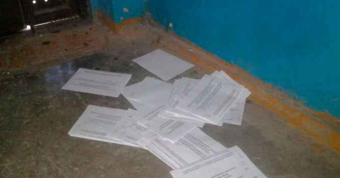 Сотрудники ЖЭКа не сортируют по почтовым ящикам квитанции о задолженности услуг