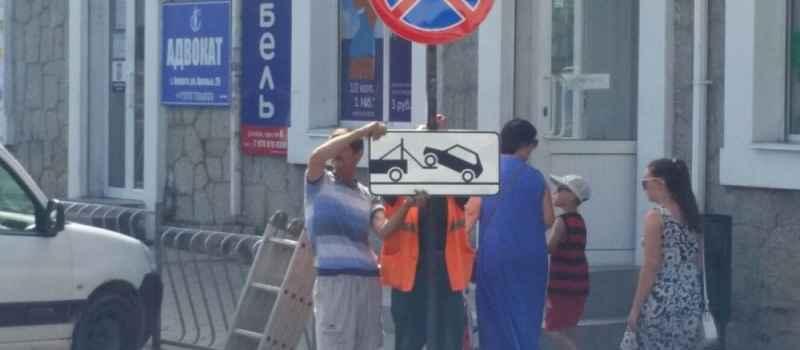 На площади Советской устанавливают знак