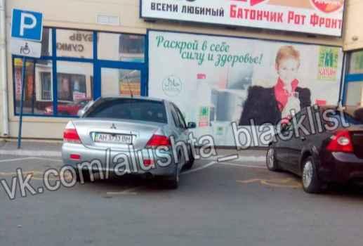 Автовладельцы паркуют свои авто на местах для инвалидов