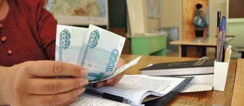 Школьные сборы: на что школа может брать деньги с родителей  Российское правительство неустанно заяв