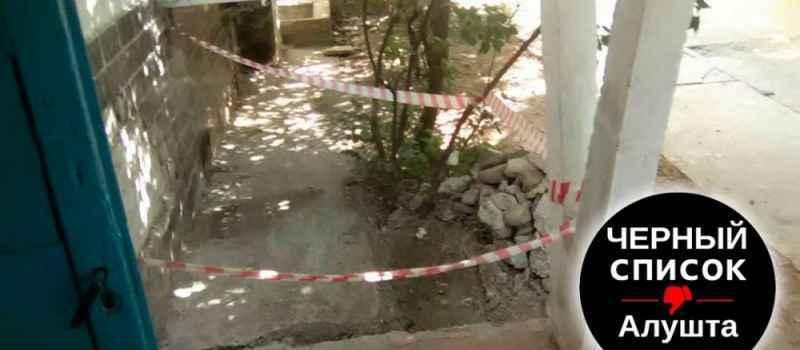 Несоблюдение норм безопасности в строительных работах от