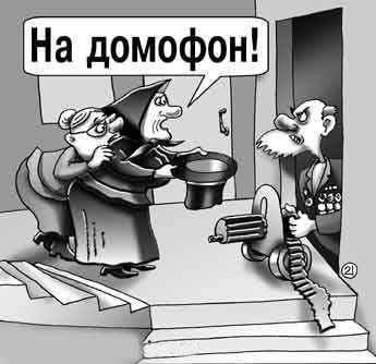 В Алуште домофонные компании нарушают законы РФ!