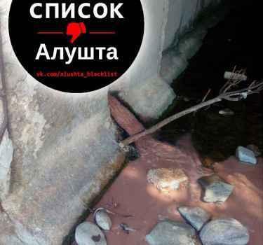 В Молореченском усиленно производят слив нечистот в море