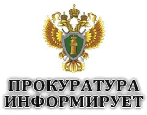 Зам.прокурора РК - Кузнецов В.В. в Алуште проведет прием граждан