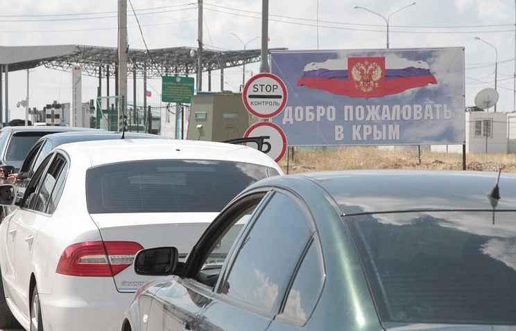 Украинские спецслужбы вербуют крымчан на границе