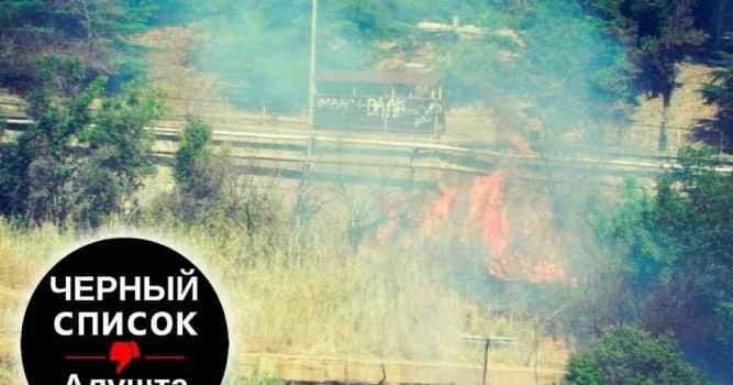 Возгорание сухой травы от окурков на улице 60 лет СССР