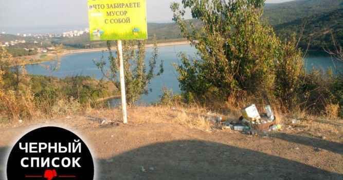 Автопутники мушками выбрасывают мусор на обочины дорог по алуштинского региону