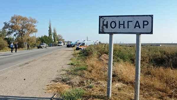 Охота на крымчан: как сотрудники СБУ вербуют жителей полуострова