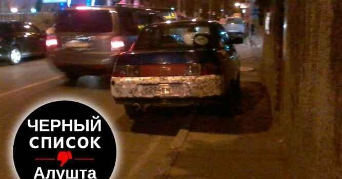 Автомобиль с номерным знаком о294ен777 нарушил ПДД РФ