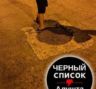 Дыра на дорожном полотне по ул. Партизанской становится больше