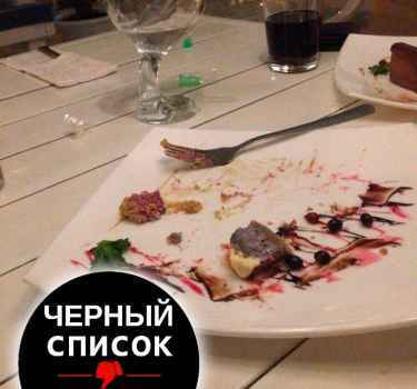 Низкое качество обслуживания, невнимательность, мошенничество при оплате счётов и блюда с плесенью в сети кафе-ресторанов