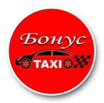 В Черный список такси