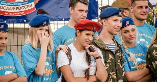 ЮНАРМИЯ АЛУШТЫ НА МЕРОПРИЯТИИ 90-летия ДОСААФ РОССИИ
